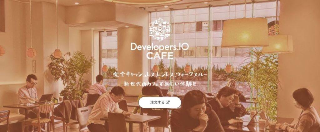 Developers IO CAFE / LINEミニアプリって何があるの?シーン別におすすめのLINEミニアプリを15撰紹介!