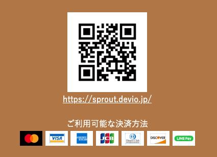 Developers IO CAFE QR / LINEミニアプリって何があるの?シーン別におすすめのLINEミニアプリを15撰紹介!