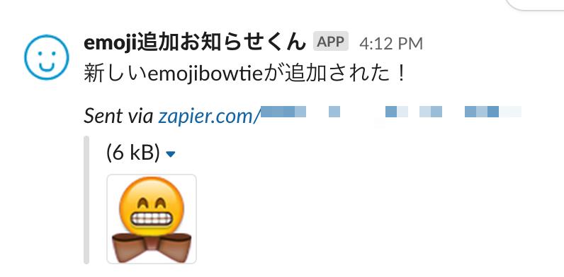 zapier / 【 vol.2 】11個紹介!チャットだけじゃない!ラジコードの Slack 活用法