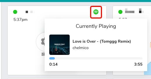 Spotify・Googleカレンダー連携 / [ 逆引き ] 楽しむリモートコミュニケーション!遊び心のあるツール「Pragli」の使い方(ユーザー設定編)