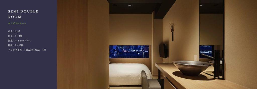 由縁 新宿 温泉旅館 ウェブサイト