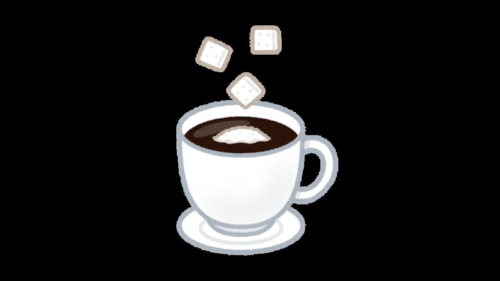 砂糖入りコーヒー / 昼食後に眠くならない方法を解説!眠くなる理由は血糖値にあり!