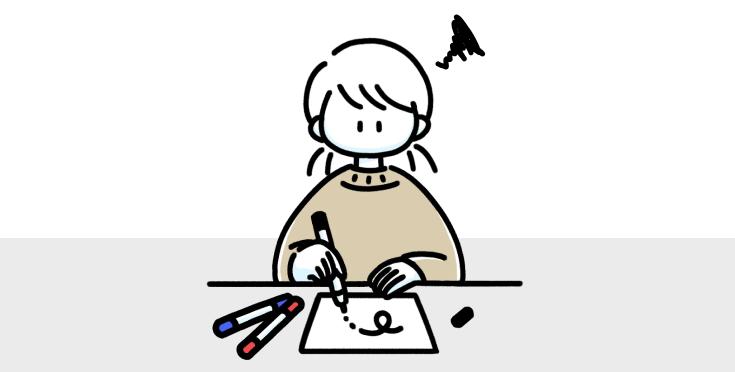 文書をまとめるには時間がかかる | アジャイルサムライを読む 其の六