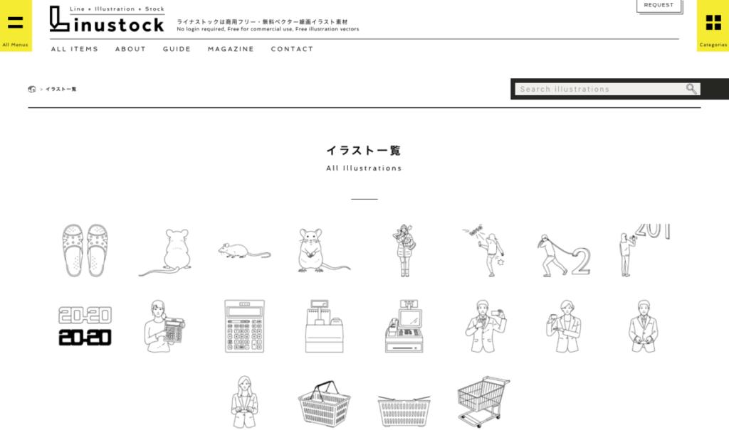 Linustock -【無料】2021年!お洒落で使いやすいフリーイラストサイトまとめました!(商用利用可)