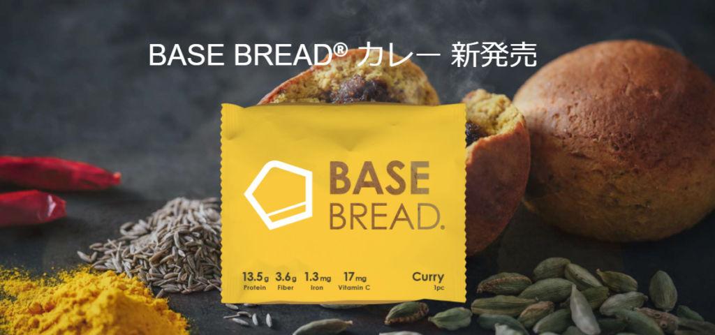 BASE FOOD