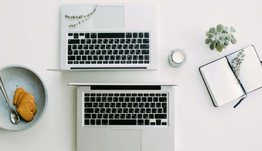 マッチングサイトの代表的なビジネスモデル4パターンを紹介!