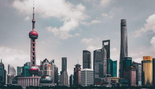 中国のデジタル化はどうなってる?今注目のスタートアップ6選!