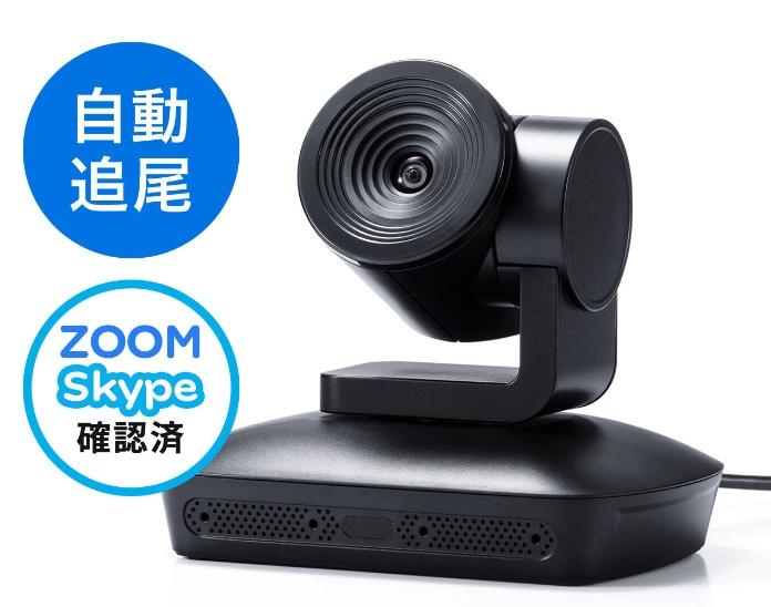 多人数のリモート会議に!おすすめのWebカメラ6選!